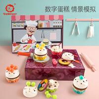 特宝儿 数字水果蛋糕盒儿童仿真过家家玩具益智启蒙木质厨房套装3岁女孩120449