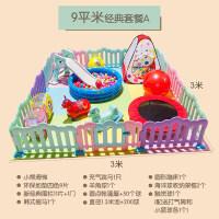 新款儿童乐园滑滑梯室内设备游乐场设施幼儿园玩具家用家庭小型游乐园模型