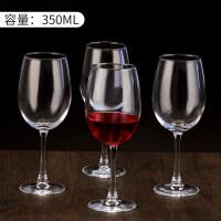 家用玻璃红酒杯高脚杯鸡尾酒杯香槟杯洋酒杯酒具醒酒器套装 EJ5201 350ML 4只