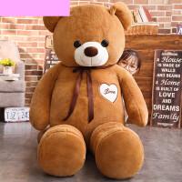 抱抱熊2米泰迪熊猫公仔1.6娃娃女孩睡觉抱可爱大熊毛绒玩具送女友