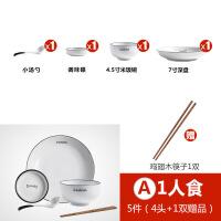 北欧风一人食家用2/4/6人陶瓷碗碟餐具套装米饭碗餐盘汤碗勺