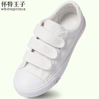 小学生男童女童鞋透气小白鞋幼儿园板鞋儿童白色帆布鞋夏季运动鞋