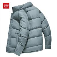 【1件3折到手价:399元】高梵白鹅绒羽绒服男短款2019冬季新款立领潮流帅气加厚保暖外套
