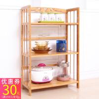 厨房置物架锅盖用品收纳楠竹客厅储物柜子多层实木简易小书架落地