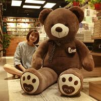 大号抱抱熊2米泰迪熊猫公仔1.6布娃娃女孩可爱大熊毛绒玩具送女友