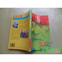 【二手旧书9成新】弗洛伊德入门 /(美)里卡多?奥斯本 东方出版?