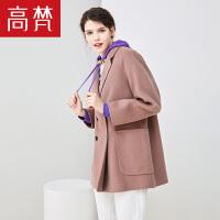 【1件3折到手价:419元】高梵女士大口袋双面毛呢大衣