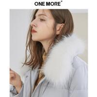 【2件3折】ONE MORE2018冬装新款绗缝长款羽绒服A1HA8F12A01