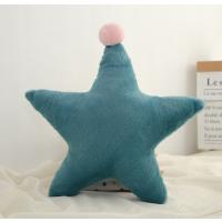 【2件5折】毛绒玩具 新年礼物 予米艺 新品ins星星月亮抱枕床头靠垫皇冠飘窗装饰沙发靠枕毛绒玩具定制 五角星绿色
