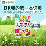 凯迪克图书 点读版My First Dictionary DK我的第一本词典 英英释义图解词典工具书 英文原版绘本 英
