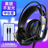 耳�C ��X耳�C�^戴式�_式��游�蚨���USB7.1�道�^地求生吃�u�W吧���有��г�筒重低音�P 官方�伺�