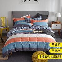 磨毛三四件套全棉纯棉欧式床上用品网红1.8m床单双人被套简约床笠定制 床单款-2.0m床 四件套 被套:220*240