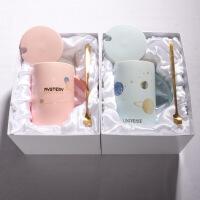 生日礼物创意个性潮流情侣款杯子一对水杯马克杯男女家用陶瓷带盖勺咖啡杯