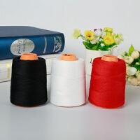 针线粗线缝纫线203缝被子线家用缝纫手工线棉袄棉被用线涤纶宝塔线O 个
