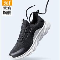 【券后预估价:112】361男鞋运动鞋2021夏季新款透气跑鞋黑色鞋子休闲鞋减震跑步鞋男