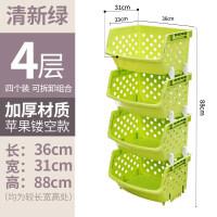 厨房置物架落地多层叠加菜篮子玩具零食塑料收纳筐水果蔬菜储物蓝