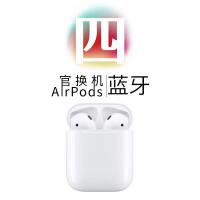Apple/苹果 AirPods Pro官换机2代原装正品无线蓝牙耳机单耳二手