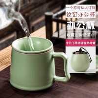 汝�G茶杯茶水分�x水杯男女陶瓷�k公室�^�V泡茶杯大容量喝茶杯定制