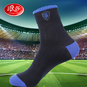6双装浪莎袜子男 短袜男袜四季男士袜子薄款纯棉运动袜船袜篮球袜棉袜男