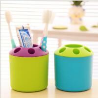 创意家居牙刷架多用塑料牙刷收纳筒 颜色提交订单时可以留言 没留言的随机发