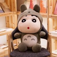 蜡笔小新毛绒玩具 龙猫公仔小黄人毛绒玩具布娃娃玩偶抱枕搞怪生日礼物