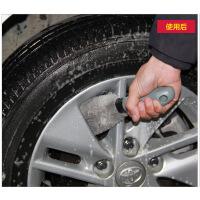 短手柄汽车洗车清洁轮胎轮毂刷子毛钢圈刷洗车工具