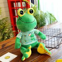 大眼青蛙毛绒玩具青蛙王子公仔儿童玩偶布娃娃抱枕女儿童节礼物