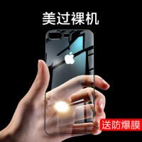 苹果8plus手机壳iPhone7套6plus透明8p硅胶6s防摔软壳女男八7P超薄潮牌网红高档外壳ip8全包i6新i7