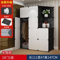 简易布衣柜单人小挂组装塑料折叠收纳租房家用简约现代经济型衣橱 6门以上 组装