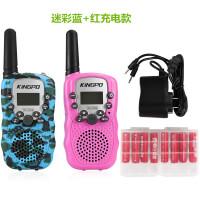 儿童对讲机 民用户外机无线通话对讲电话机亲子圣诞新年礼物 红+迷彩兰 充电款