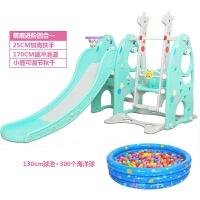 【加长游戏滑滑梯】新款儿童滑滑梯室内家用游乐场三合一幼儿园室外宝宝滑梯秋千组合套装模型
