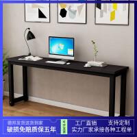 简约电脑长条办公桌家用靠墙窄桌子定做书桌卧室学习桌长方形条桌