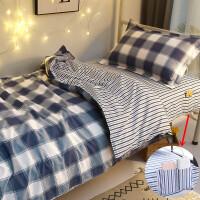 学生宿舍床上三件套单人0.9m寝室上下铺1.5被套床单1.2米定制