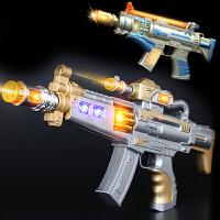 六一儿童声光电子M4玩具枪震动电动声光音乐枪宝宝小孩男童生日2-3-6岁玩具儿童礼物 2件套:对战黄金枪8903+38