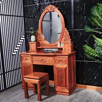 新中式妆台木色化妆桌椅全实木家具梳妆台 整装