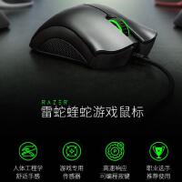 Razer雷蛇鼠标 炼狱蝰蛇标准版6400DPI 专业游戏电竞鼠标,雷蛇蝰蛇经典版鼠标 6400dpi/4G光学传感器