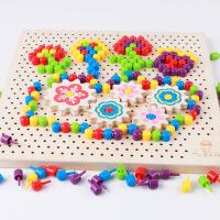 儿童蘑菇钉组合拼图木质拼插板玩具1-2-3-6周岁宝宝男孩女孩 250颗蘑菇钉 尺寸 30*30 送收纳袋