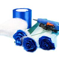 【好货】做玫瑰花的材料 diy手工制作 自己做缎带彩带丝带玫瑰花材料包的套装蓝色妖姬全套 透明 图片色