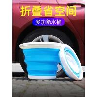 便携式车用折叠水桶洗车打水桶多功能硅胶可折叠牛津布折叠桶