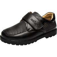 男童皮鞋夏季�和�鞋�底黑色英���L中小�W生鞋