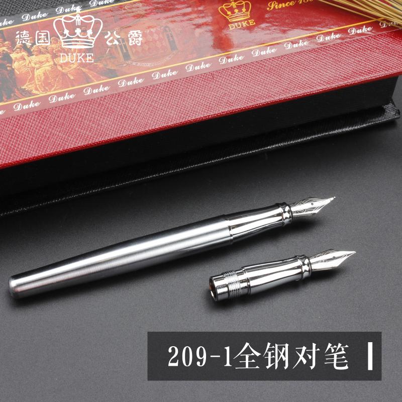 公爵209白钢美工-1 美工笔+依金笔头 两用钢笔 优越品质 新生礼品 领导 朋友礼物