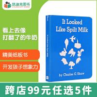 美国进口 It Looked Like Spilt Milk 看上去像打翻了的牛奶撕不破纸板书想像力与观察力的培养2-