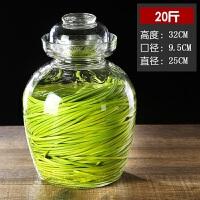泡菜坛子玻璃加厚酸菜坛子腌菜罐家用玻璃缸密封特大号咸菜泡菜罐