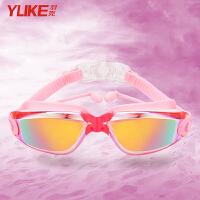男女童泳镜高清游泳眼镜电镀大框女士游泳装备游泳眼镜
