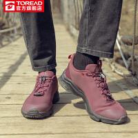 【一件3.5折】探路者徒步鞋 19秋冬户外女式弹力耐磨徒步鞋TFAH92060