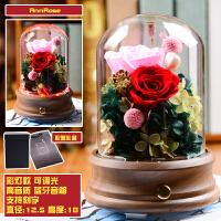 永生花礼盒玻璃罩七夕情人节生日礼物玫瑰花干花蓝色妖姬