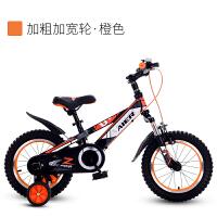 儿童自行车2-3-4-6-78岁小男孩女孩子14/16/18寸童车脚踏单车 液压双重减震铝合金刀圈-橙色 18寸