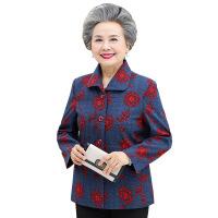 中年女装秋装女60-70-80岁奶奶装秋装套装人衣服妈妈长袖外套 L