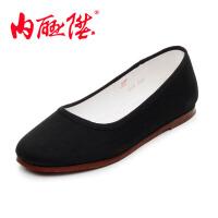 内联升 皮纹底/礼服呢海元鞋 女鞋 老北京布鞋 7206A