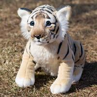 仿真老虎毛绒玩具 虎公仔布娃娃宝宝生日礼物可爱小老虎玩偶抱枕